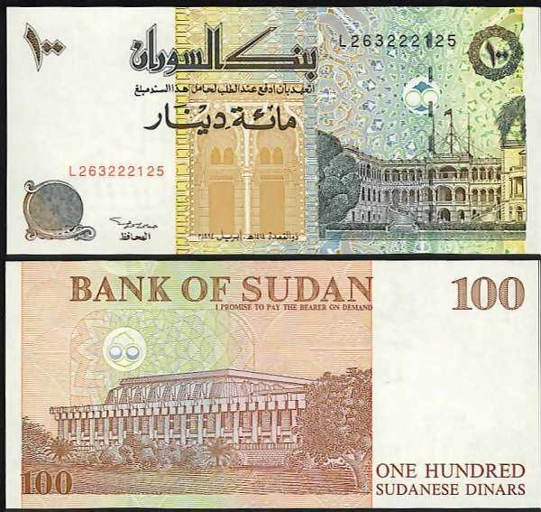 Middle East Banknotes Middle East Banknotes, Arab countries