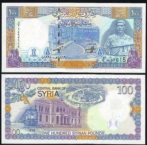 Middle East Banknotes Middle East Banknotes, Arab ...