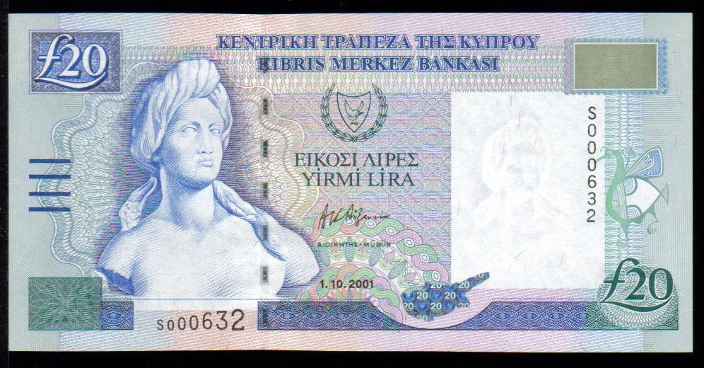UNC WE COMBINE 62e 10 Pounds 1.4.2005 Cyprus banknote P