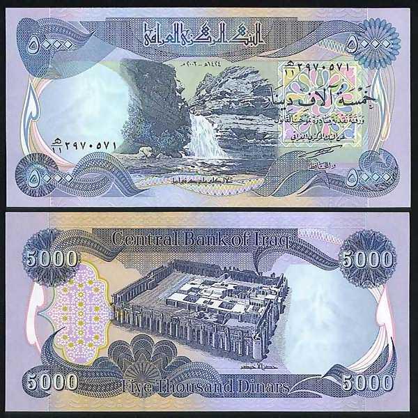 Iraq 10 pcs x 250 Dinars 2018 UNC Lemberg-Zp